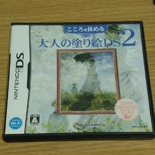 任天堂 - 【DSソフト】こころを休める 大人の塗り絵DS2