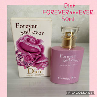 Christian Dior -  Dior Forever and Ever 50ml①