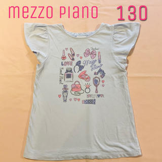 mezzo piano - メゾピアノ Tシャツ 130