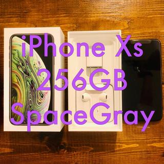Apple - SIM解除済 256GB iPhone Xs スペースグレイ