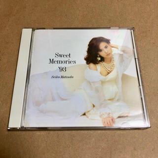 CD 松田聖子 Sweet Memories '93 スウィート メモリーズ