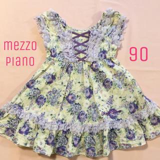 mezzo piano - メゾピアノ ♡花柄フリルワンピース 90