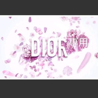 Dior - 早い者勝ち⚠️新品✨ディオール手帳