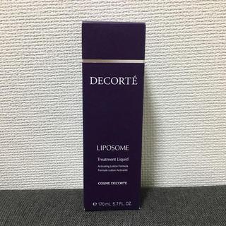 コスメデコルテ(COSME DECORTE)のコスメデコルテ リポソーム トリートメント リキッド (化粧水/ローション)