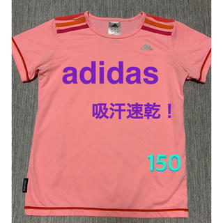 アディダス(adidas)のadidas アディダス Tシャツ 新体操 体操 ダンス 練習着(ダンス/バレエ)