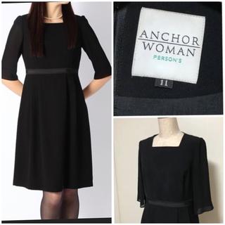 パーソンズ(PERSON'S)のanchor woman パーソンズ  青山 ブラックフォーマル (礼服/喪服)
