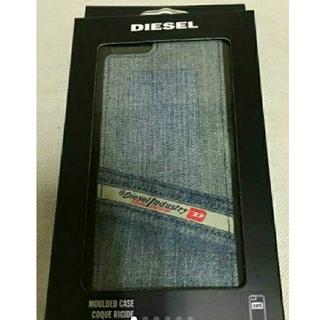 ディーゼル(DIESEL)の値下げ。DIESEL iPhoneケース 男女兼用 デニム柄 新品・未使用(iPhoneケース)