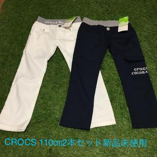 crocs - CROCS Denim 110㎝ ネイビー&ホワイト新品未使用タグ付き