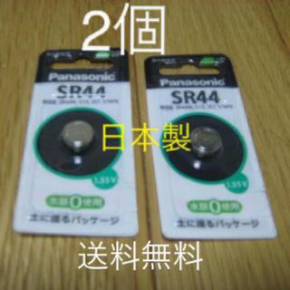 パナソニック(Panasonic)のパナソニック 酸化銀電池 コイン形 1個入 SR44P×2P(その他)