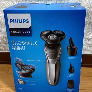 PHILIPS - ILIPS フィリップス 電気シェーバー  PHILIPS S5941/27