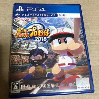 ソニー(SONY)の実況パワフルプロ野球2018 PS4(家庭用ゲームソフト)