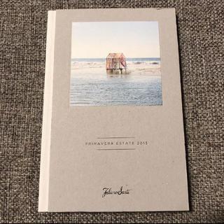 ファリエロサルティ(Faliero Sarti)のファリエロサルティ ルックブック3冊(ストール/パシュミナ)