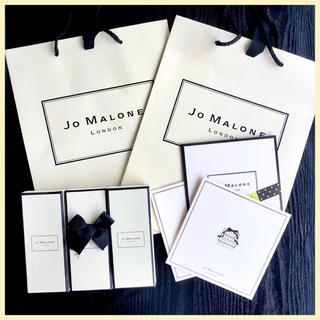 ジョーマローン(Jo Malone)のジョーマローン  ショッパー  ギフトセット 8点【購入時コメント不要です】(ショップ袋)
