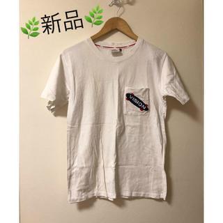 シュプリーム(Supreme)の新品🌿Tシャツ(Tシャツ(半袖/袖なし))