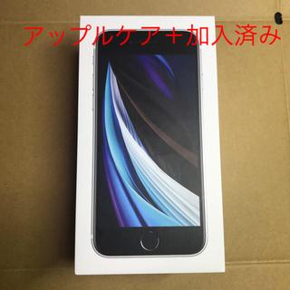 Apple - iPhone se2 本体 64GB ホワイト アップルケア+ SIMフリー