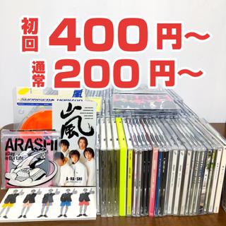 Johnny's - 嵐 CD DVD バラ売り可能