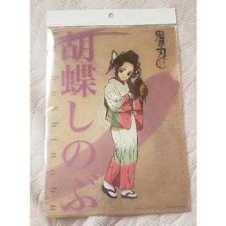集英社 - 新品✨ 鬼滅の刃 和風クリアファイル 胡蝶しのぶ