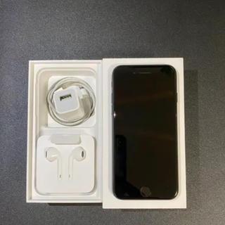 Apple - 極上美品 iphone 7  SIMフリー 32gb ブラック