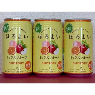 数量限定 入手困難 缶チューハイ サントリー ほろよい ミックスフルーツ セット(リキュール/果実酒)