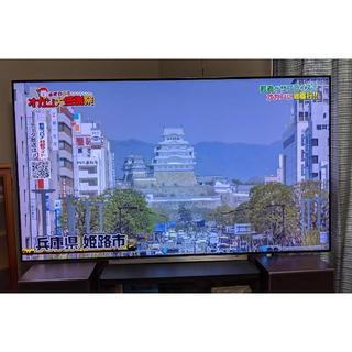 東芝 - 【送料込み】東芝 TOSHIBA 有機EL テレビ REGZA 65X910