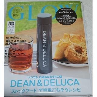 ディーンアンドデルーカ(DEAN & DELUCA)のグロー8月号雑誌+付録つき(ファッション)