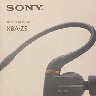 SONY - xba-z5 中古