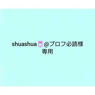 SEVENTEEN - SEVENTEEN ヘンガレ ver.NET しおり ジョシュア