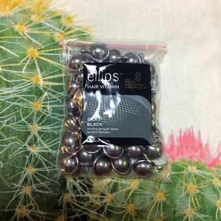 ellips - エリップス ブラックパール 50粒