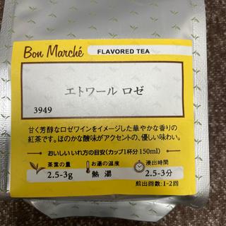 ルピシア(LUPICIA)のルピシア エトワールロゼ 50g(茶)