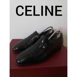 セリーヌ(celine)のCELINE セリーヌ 革靴 ローファー ブラウン 茶色 メ(ドレス/ビジネス)