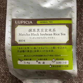 LUPICIA - ルピシア 抹茶黒豆玄米茶50g