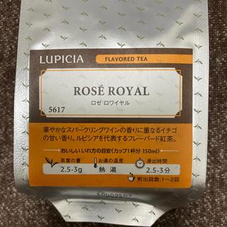 ルピシア(LUPICIA)の【クロトカゲさま専用】ロゼロワイヤル&ユニオンジャック各50g(茶)