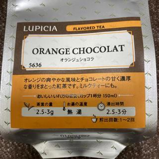 LUPICIA - ルピシア オランジュショコラ 50g