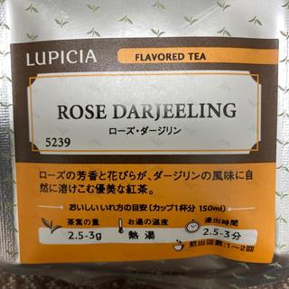 ルピシア(LUPICIA)のルピシア ローズダージリン 50g(茶)