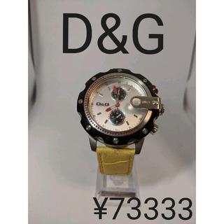 DOLCE&GABBANA - ドルチェ&ガッバーナ 腕時計 7万3333円からのお値下げ