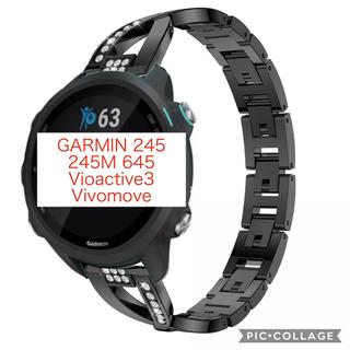GARMIN 245 245M 645 Vioactive3 Vivomove(腕時計(デジタル))