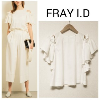 FRAY I.D - 【FRAY I.D】肩開き ブラウス 白 ラッフル スリーブ オフショルブラウス