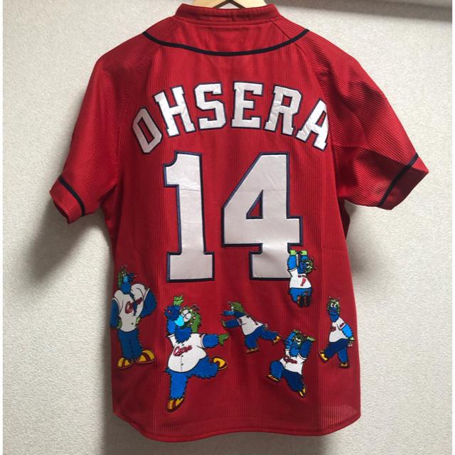 広島東洋カープ(ヒロシマトウヨウカープ)の広島東洋カープ ワッペン圧着ハイクオリティユニフォーム サイズS スポーツ/アウトドアの野球(ウェア)の商品写真