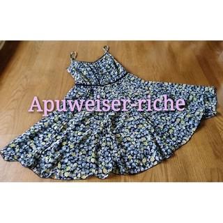 Apuweiser-riche - Apuweiser-riche アプワイザーリッシェ リバティ ワンピース
