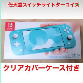 Nintendo Switch - 任天堂スイッチライト ニンテンドースイッチライト ターコイズ