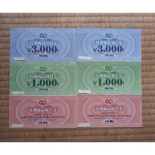 アオヤマ(青山)の洋服の青山カード会員専用の特別商品割引券2組(ショッピング)