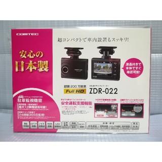 新品ドライブレコーダー コムテック ZDR-022 日本製 ノイズ対策済