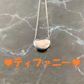 Tiffany & Co. - ❤決算セール❤ 【ティファニー】 ビーンネックレス アクセサリー レディース 銀