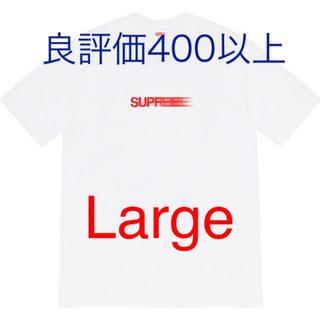 Supreme - supreme motion logo tee L white シュプリーム
