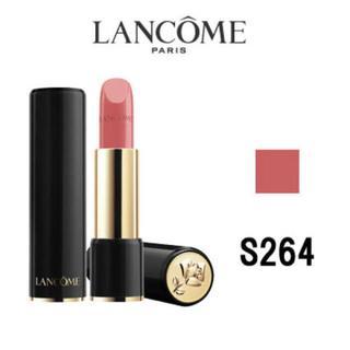LANCOME - ラプソリュ ルージュ S 264(口紅) 1個 1.6g