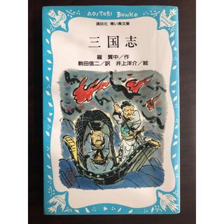 ☆青い鳥文庫 2冊セット☆
