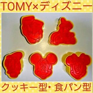 Disney - 美品★トミー ディズニー サンドイッチメーカー クッキー型 クッキーカッター
