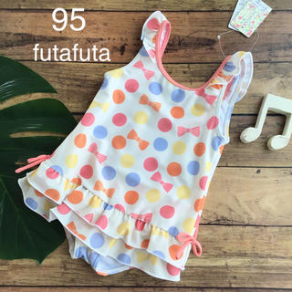 フタフタ(futafuta)の難あり【95】フタフタ ワンピース タイプ 水着 スイムウェア(水着)
