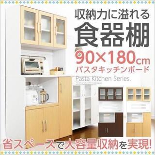 ツートン食器棚☆大容量収納【ツートンカラー】(幅90cm×高さ180cmタイプ)(キッチン収納)