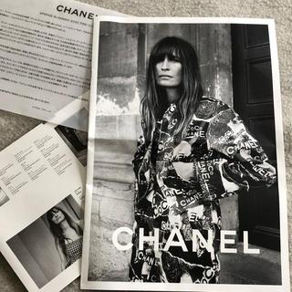 CHANEL - シャネル  CHANEL カタログ 2020